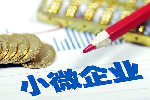 申请建设银行小微企业贷款需要哪些要求才能申请?