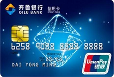 高额度信用卡代办涉嫌诈骗